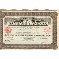 Miniere de Santiago y Anexas (Compagnie)  (горнодобывающая компания в Сантьяго, Мексика),  Париж, 1925 г.