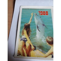 Календарь УССР  1988