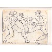 Г.Скрипниченко бумага калька рисунок старая работа до 1970 г