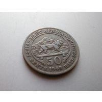 Британская Восточная Африка 50 центов, 1948