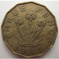 Великобритания 3 пенса 1941 г. (d)