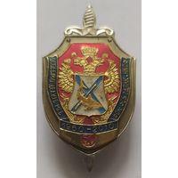 180 Знак ФСБ ВКР ОО  50 лет 1960-2010 Особый отдел КГБ-МГБ -ФСК-ФСБ 2 ДПЛК-НК СФ 4 П