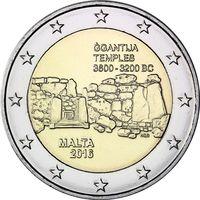 2 евро 2016 Мальта Джгантия UNC из ролла