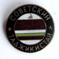 Советский Таджикистан