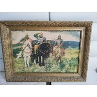 Картина три богатыря ссср