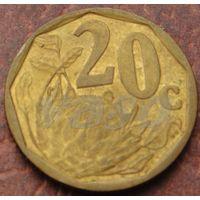 5659:  20 центов 1999 ЮАР