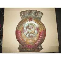 Эмблема барельеф Герб СССР чугунное литьё 4 кг.