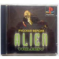 Диск PlayStation 1 Alien Trilogy RU (скорее всего пиратка)