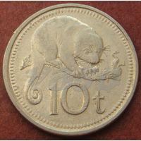 5993:  10 тойя 1998 Папуа Новая Гвинея