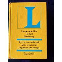 Русско-английский,англо-русский карманный словарь 2007 г