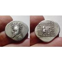 Парфянское царство, Фраат III, драхма, 70-57 гг до н.э., г. Раги