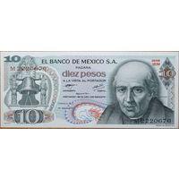 Мексика. 10 песо (1977г., коричневая печать, UNC)