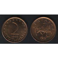 Болгария km238a 2 стотинки 2000 год магнит (f36)