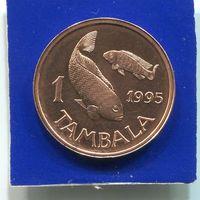 Малави 1 тамбала 1995