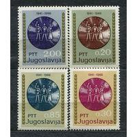Годовщина восстания. Югославия. 1966. Полная серия 4 марки. Чистые