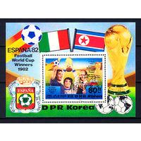 1982 КНДР. Победители ЧМ по футболу в Испании. Блок