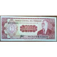 Парагвай, 10 гуарани 1952 год, Р196