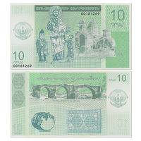 Нагорный Карабах. 10 драм 2004 г. UNC