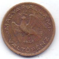 Венгрия, 10 филлеров 1948 года.