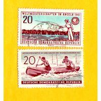 Марка ГДР-1961 Чемпионат мира по каноэ и Чемпионат мира по спортивной рыбалке