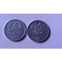 Армения 50 лума 1994г. алюминий.  распродажа