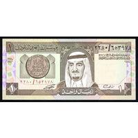 Саудовская Аравия / SAUDI ARABIA_L. AH1379 (1984)_1 Riyal_P#21.d_UNC