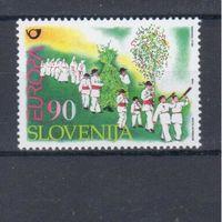 [1267] Словения 1998.Европа.EUROPA.