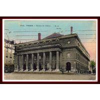 PARIS ~ Театр Одеон  ~ 1925 год ~