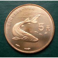 Китай 5 Юаней 1998 памятная серия Красная книга - Осетр (UNC)