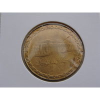 Судан.  10 динар 1996 год  / Здание Центрального банка /  КМ#115