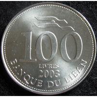 1к Ливан 100 ливров 2003 В КАПСУЛЕ распродажа коллекции