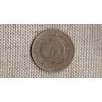 Венгрия 2 форинта 1950 //(JN)