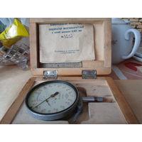 Измерительный прибор 1963года в футляре