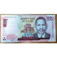 100 квача 2017 года - Малави - UNC