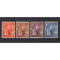 Данциг 20 лет со дня образования Польской Республики парусники 1938 год чистая полная серия из 4-х марок
