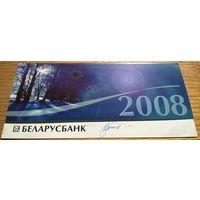 Открытка С Новым годом 2008 г. Автограф Ермаковой Н. (Беларусбанк)