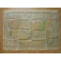 Карта СССР политико-административное деление 1949-53 г.
