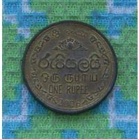 Шри-Ланка 1 рупия 2006 года. Инвестируй в коллекционирование!
