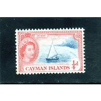 Каймановы острова. Ми-136.Королева Елизавета II. Парусная лодка.1955.