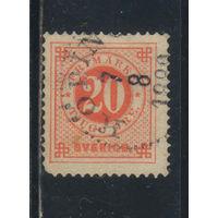 Швеция 1886 Номиналы Надп Стандарт #34