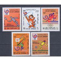[1956] Иордания 1988. Спорт.Летние Олимпийские игры. СЕРИЯ MNH