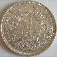 23. Индия под Британией 1 рупия 1944 год, серебро ТОРГ