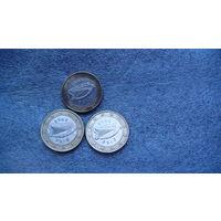 Ирландия 1 евро 2002г. распродажа