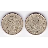 Кипр 1 цент 1992