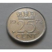 25 центов, Нидерланды 1972 г.