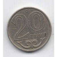 РЕСПУБЛИКА КАЗАХСТАН 20 ТЕНГЕ 2002