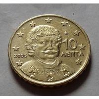 10 евроцентов, Греция 2005 г.