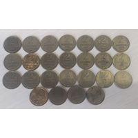 Монеты СССР 2 копейки