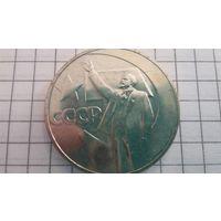 1 рубль  Революция 1967