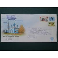 Россия 2009 Воронеж, храм хмк, прошедшее почту